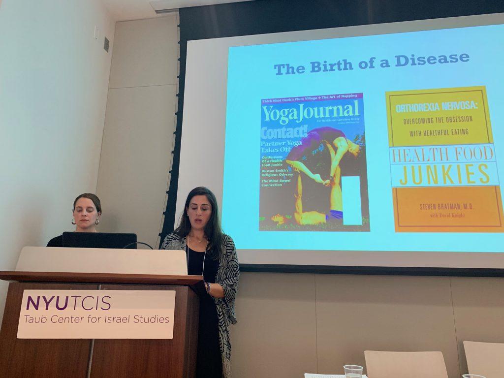 Lauren Wynne, Ursinus Coll., Gareen Hamalian, NYU Sch. of Med.